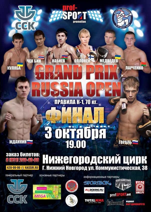 K-1 Grand Prix Russia Open Finals 70kg 2013