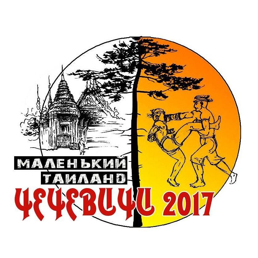 УТС ПО СФП и ОФП.